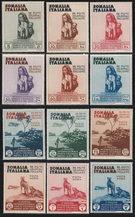 Italian Somalia 1934 - 2nd Naples exhibition, complete set with airmail, intact - Sassone S.38 - NN.193/98+A1/6
