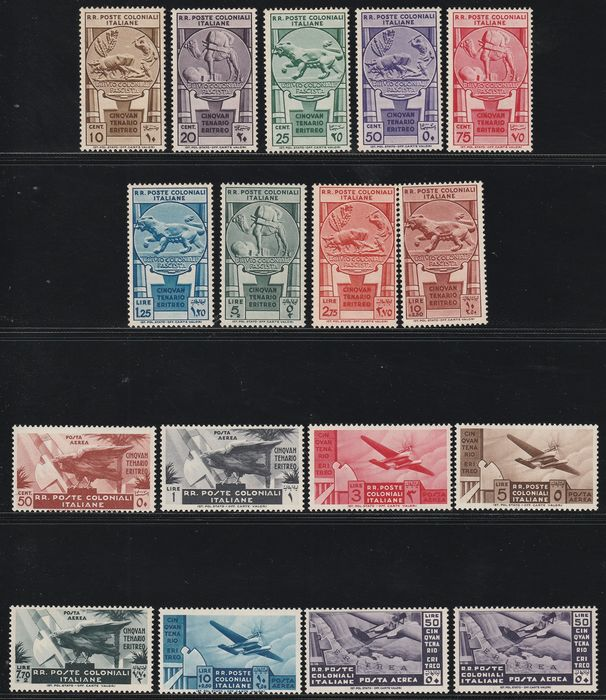 Italy - Colonies (general issues) 1933 - Eritrean fiftieth anniversary, complete set with airmail - Sassone S.7 - NN.23/31+A15/21