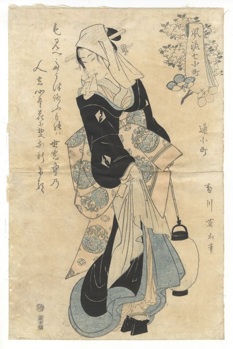 "Gravure originale sur bois - Papier Washi - Kimono - Kikukawa Eizan (1787-1867) - Tori Komachi 通小町 - From the series ""Seven Refined Komachi"" 風流七小町 - Japon - 1815-17"