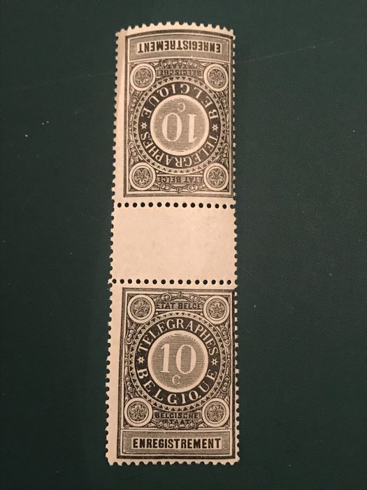 Belgium 1897 - Telegraph discharge stamp: inverted with centre strip - OBP / COB RT1b