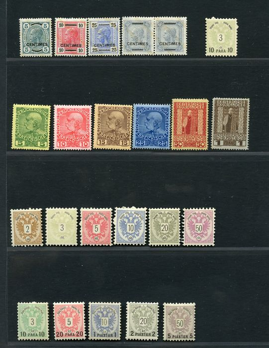 Austria 1900/1924 - Issues for the Levant