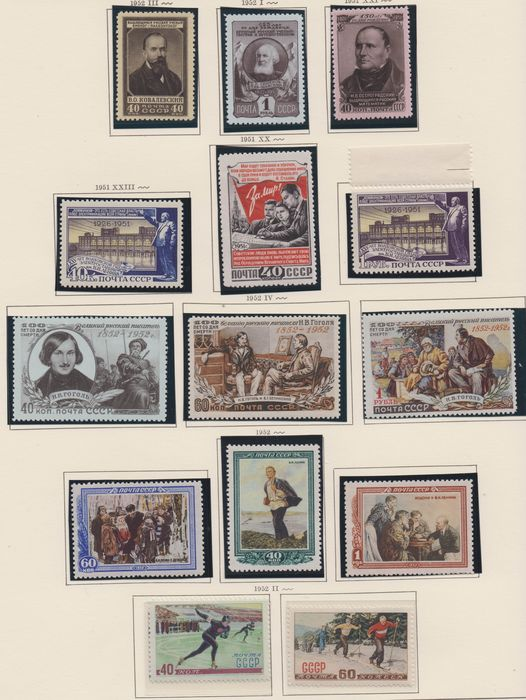 USSR 1952/1958 - nearly complete collection