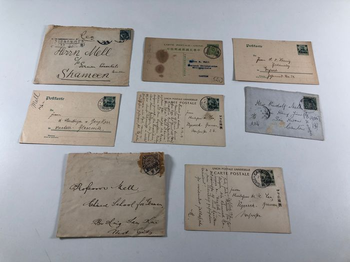 China - 1878-1949 1911/1916 - China & German Office Lot of 8 Postcards / Letters