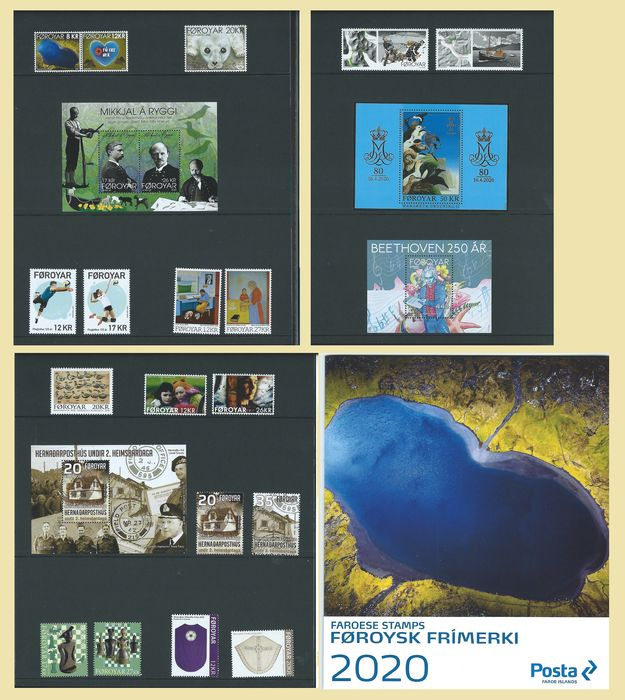 Faroe Islands 2020 - Complete official year set, the latest