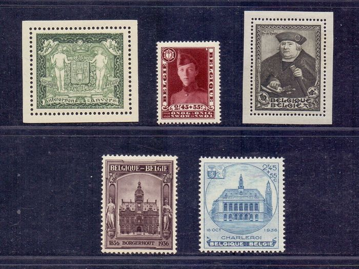 Belgium 1930/1936 - Stamps from the blocks OBP BL 2-3-4-5-6 - OBP / COB 301 - 325 - 410 - 436 - 437