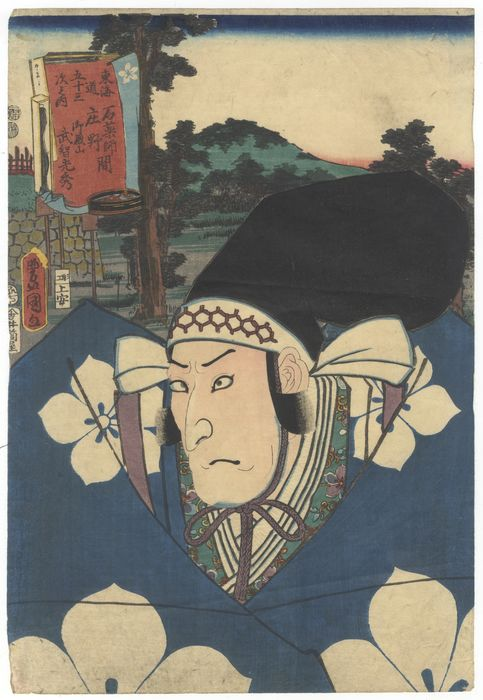 "Gravure originale sur bois - Papier Washi - Kabuki, Tokaido - Utagawa Kunisada (1786-1865) - Goten-yama, between Ishiyakushi and Shôno - From the series ""Fifty-three Stations of the Tokaido"" - Japon - 1852 (Kaei 5), 10e mois"