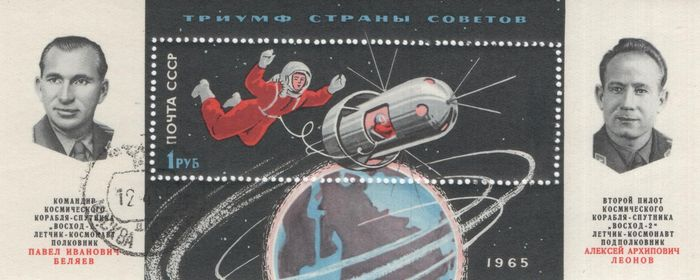 World 1959/1990 - Topical stamps Aerospace - Blocks - Sheetlets - Stamps