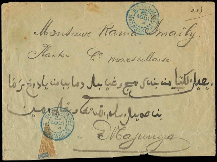 Madagascar - 30 centimes brown CUT in 2 for lack of stamps. Postmarked i.e. DIEGO SUAREZ 22/8/4 on envelope. Arr. MAJUNGA 24/8 - Yvert 36