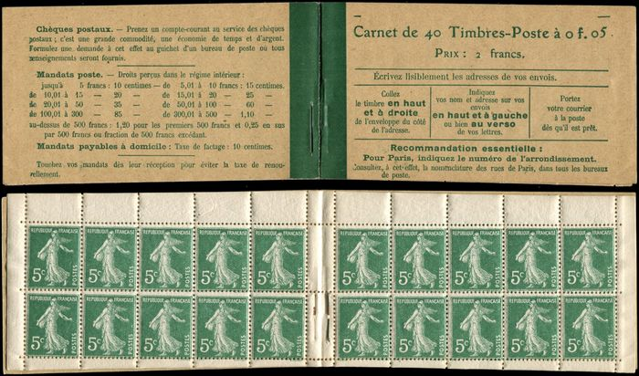 France - Semeuse cameo type 5 centimes green, No.137d T II, postage due stamps, revised 12/8/19, one copy with grain in the paper. VF - Yvert 137-C7