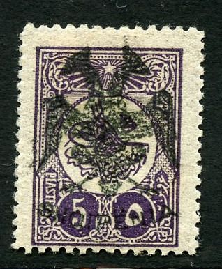 "Albania 1913 - Stamp of Turkey overprinted ""double-headed eagle"" - Unificato N. 10"
