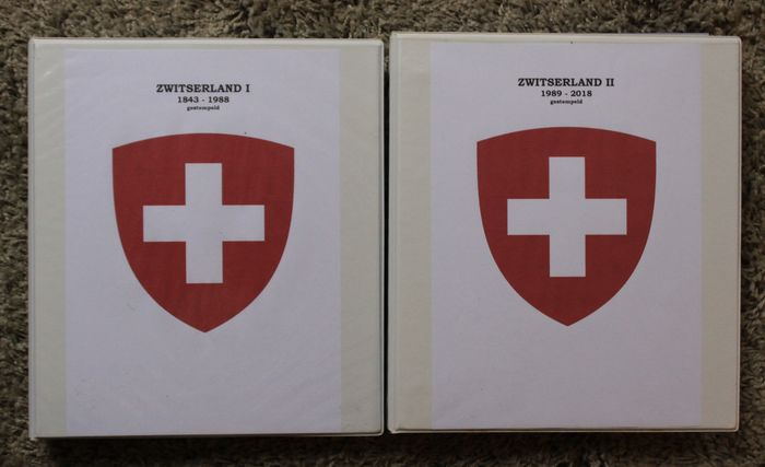 Switzerland - 1867/2018 – Collection in two ring binders