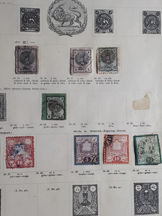 Persia - Batch of classic stamps on album pages