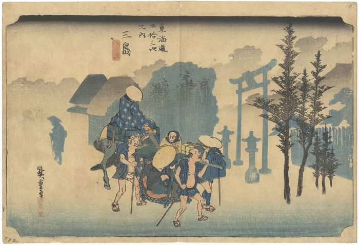 "Xilografia originale - Carta Washi - Tokaido, paesaggio - Utagawa Hiroshige (1797-1858) - 'Mishima' 三島 - From the series ""The Fifty-three Stations of the Tokaido"" 東海道五拾三次 - Giappone - 1833-34 (Tenpô 4-5)"