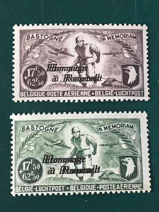 Belgium 1947 - Homage to Roosevelt with double overprint and Kaiser photo certificate - OBP / COB PR81/83