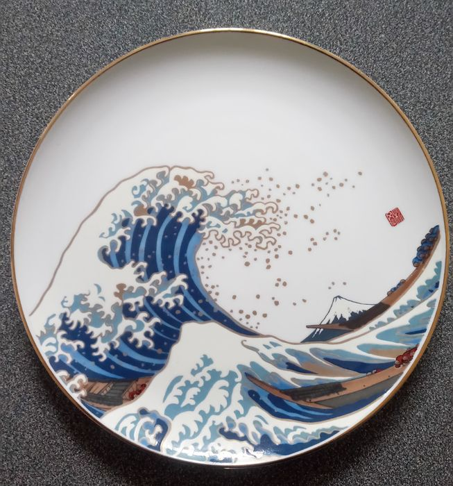 Assiette - Porcelaine - Decorated with Hokusai's 'Great Wave' - With mark 'Shibata tōgi 柴田陶器 - Made in Japan' - Japon - Seconde moitié du XXe siècle