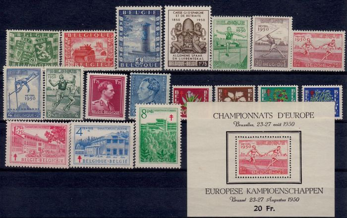 Belgium - Complete years 1950-1960 - OBP / COB 823/1173A +  BL 29/30/31/32