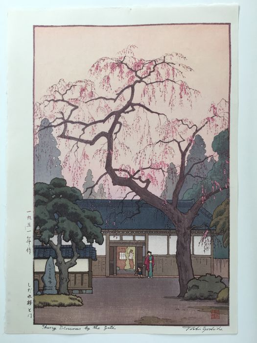 "Xilografia originale - Carta - Toshi Yoshida (1911-1995) - ""Shidate sakura to mon"" しだれ桜と門 (Cherry blossoms by the gate) - Giappone - Periodo Heisei (1989-2019)"
