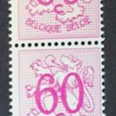 Bélgica 1954 - Coil stamp 17 - Heraldic lion - 60c - MNH - The most difficult of coil stamps - OBP / COB R17