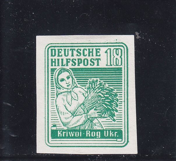 "German Reich - Occupation of the Ukraine 1944 - Edition size 42 pieces! Southern Ukraine 18 pfennigs ""Countrywoman"" - imperforate -- newest photo certificate from Zierath BPP - Michel 6 U"