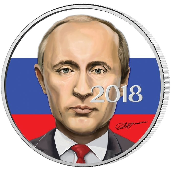 Russie. 3 Rouble 2018 Colorized President Vladimir Putin Anniversary Coin - 1 oz