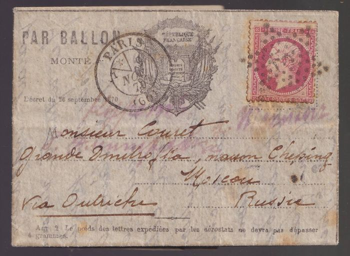 "Frankreich 1870 - Rare ""Le Daguerre"" balloon mail bound for Moscow. 9-24 Nov. - Yvert 24"