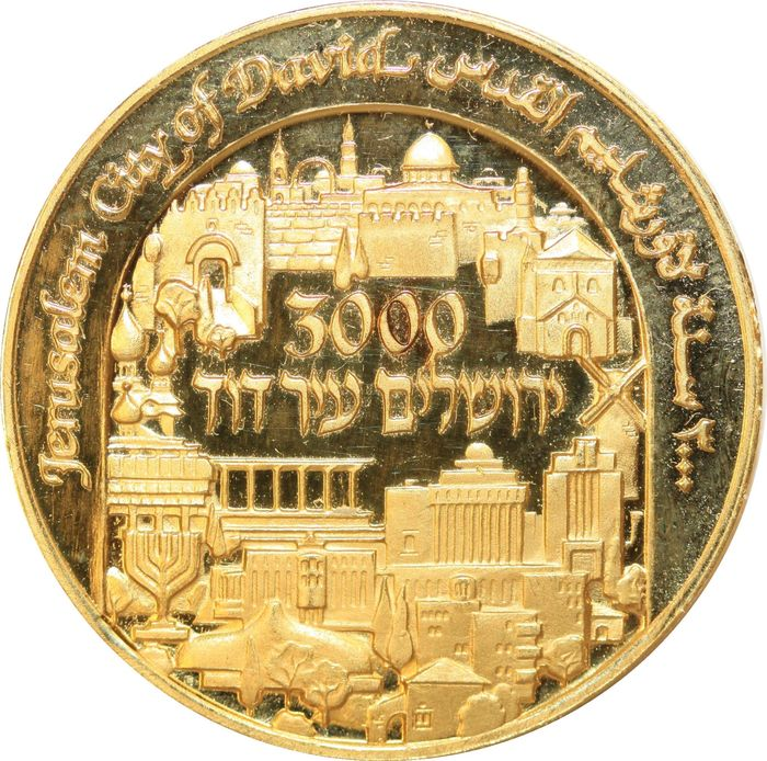 Israël. Medal 1995 - 3000th Anniversary Gold Statehood City of David