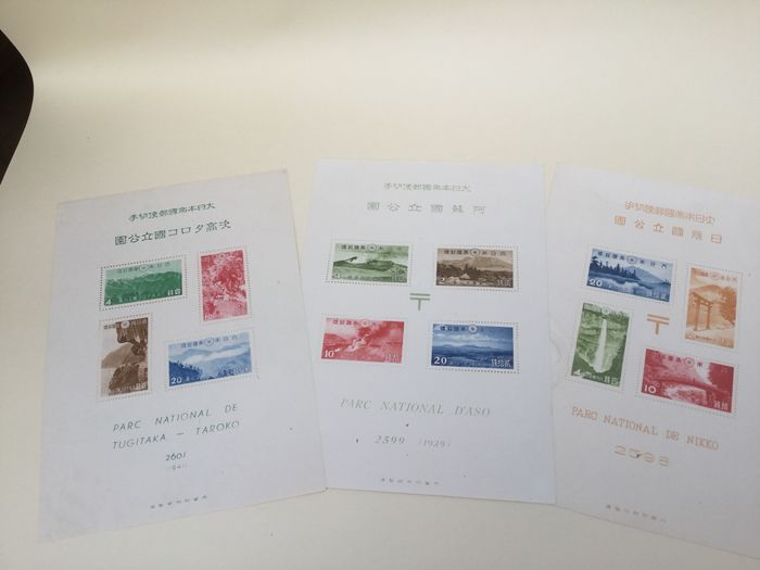 Japón 1938/1941 - National Park Souvenir Sheets
