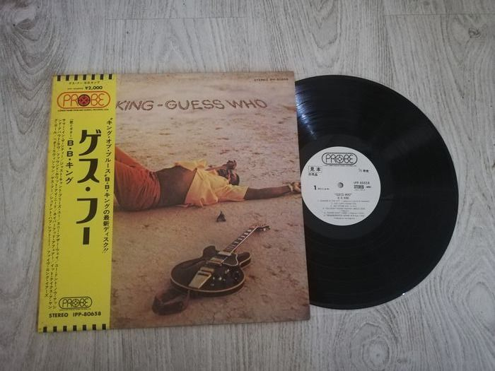 B.B. King - Guess Who - 1972 promo made in Japan - LP Album - 1972/1972