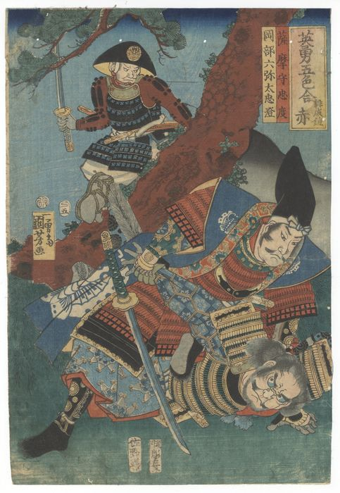 """Xilografia originale - Carta Washi - Guerriero, Samurai - Utagawa Kuniyoshi (1797-1861) - 'Red for Scarlet-laced Armor' - From the series """"Heroes Matched to Five Colours"""" 英勇五色合 - Giappone - 1857 (Ansei 4), 5o mese"""