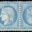 Stamp Auction (Behr Auction House)