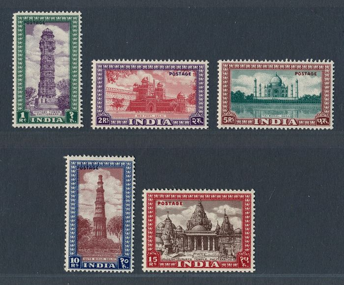 """Inde 1949 - Lot with 5 values """"Monuments"""" - Michel 202-206"""