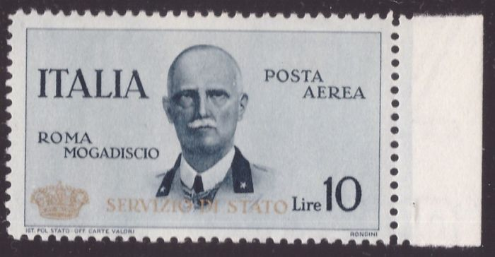 Italy Kingdom 1934 - Air service 10 lire 'small crown' - Sassone N. 2