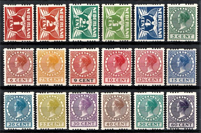 Pays-Bas 1925 - Two-sided syncopation - NVPH R1/R18