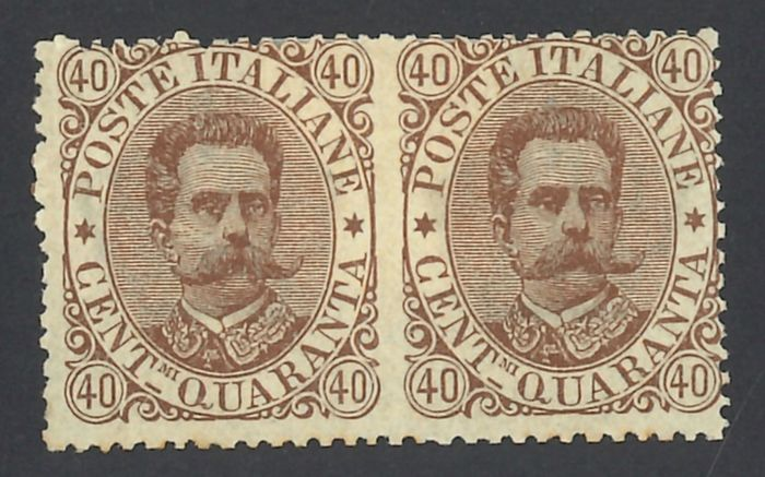 Royaume d'Italie 1889 - Umberto II 40 cents brown, horizontal pair imperforated in the middle, rare - Sassone N. 45g
