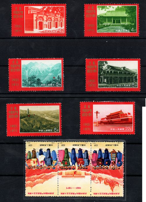 China - Volksrepubliek China sinds 1949 1971 - Complete set of 9 new values - Michel 1074/1082