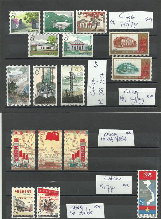Cina - Repubblica popolare dal 1949 1961/1965 - Selection of various stamps and sets