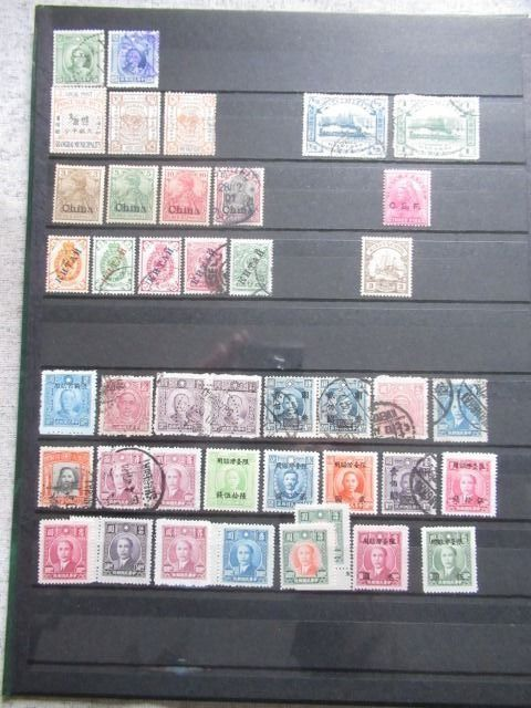 Asia - including China and Thailand, collection of stamps.