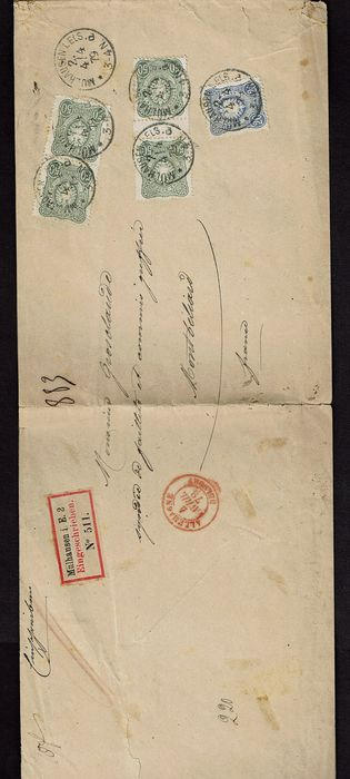 Duitse Rijk 1879 - R-cover Germany to France with gutter pair Michel 38 - Michel 38, 34