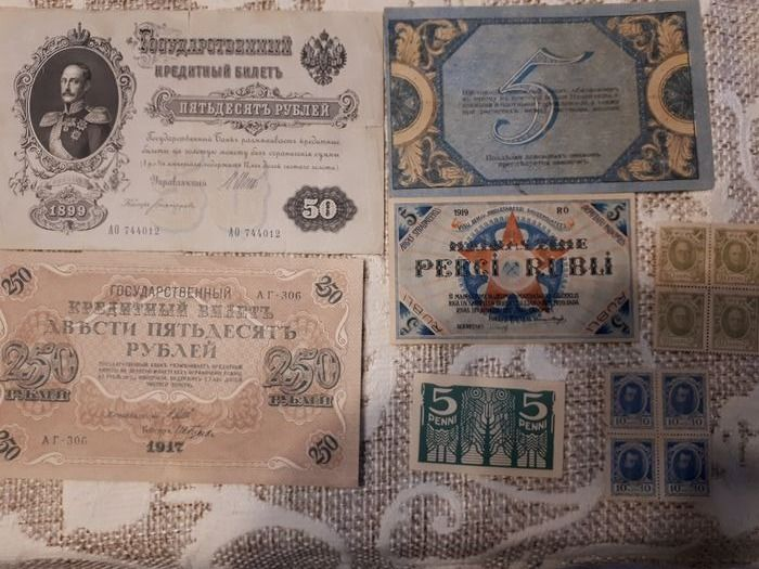 Russia - 10 banknotes - Various dates - including 50 rubles 1899