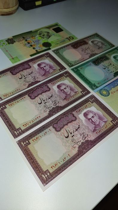 World - Iran, Libya - 7 banknotes - Various dates