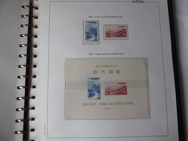 Giappone 1954/1964 - Collection of Japanese stamps. years 1954 to 1964 - Yvert 561 a 791
