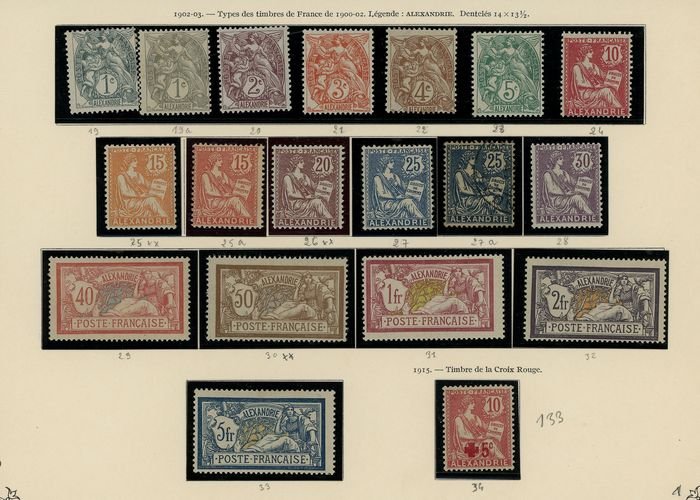 Franse kolonie 1902/1930 - Colonies - Beautiful set quite followed by Alexandria Post and Taxes - Yvert Entre les n°19 et 84