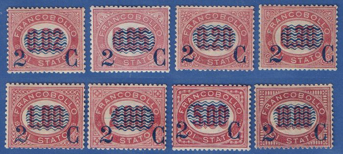 Italien 1878 - Italy Kingdom 1878 - overprinted service stamps, complete set of 8 values MNH - exceptional quality - Sassone 29-36