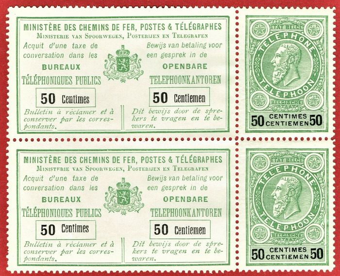 Belgien 1891 - Telephone stamp 50c green and black - In pair with curiosity