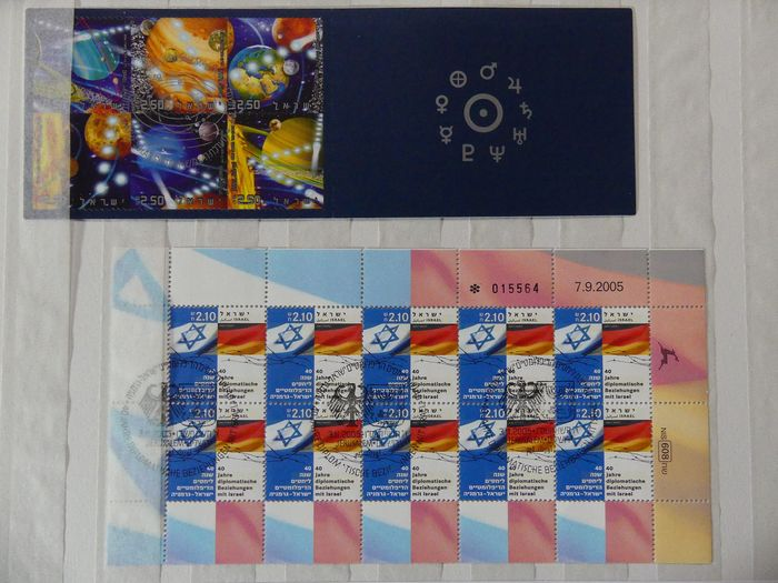 Israël 2004/2010 - Stamp collection including blocks and small sheets in a stock book