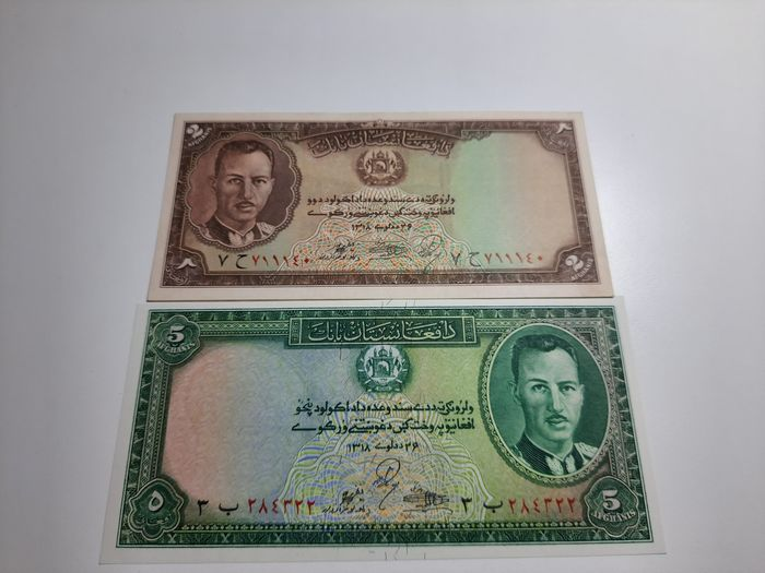 Afghanistan - 2 and 5 Afghanis 1939 - Pick 21 and 22