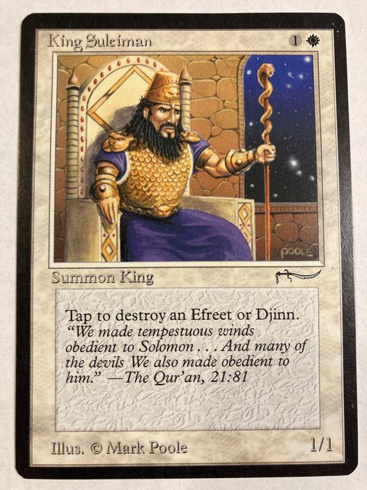 Wizards of the Coast - Magic: The Gathering - Losse stickers King Suleiman (Arabian Nights) - 1993