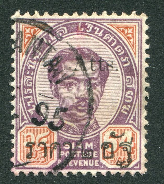 """Thailand 1887/1894 - Siam 1887/94 """" Kalantan """" ( Malaysia ) in Type 3 with Certificate"""
