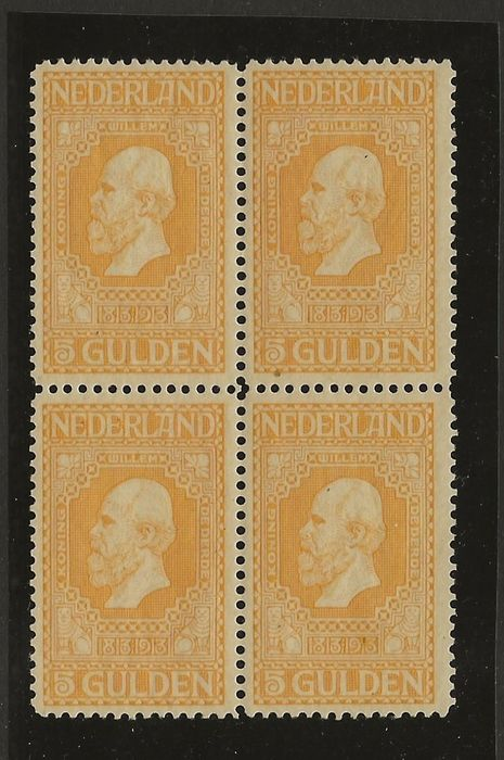 Netherlands 1913 - Independence, 5 guilders in a block of four - NVPH 100