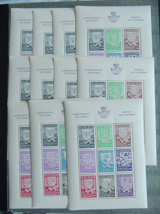 Belgium 1941 - Coat of arms blocks X 11 with fireplace varieties and B Russian. Bloc 10-V